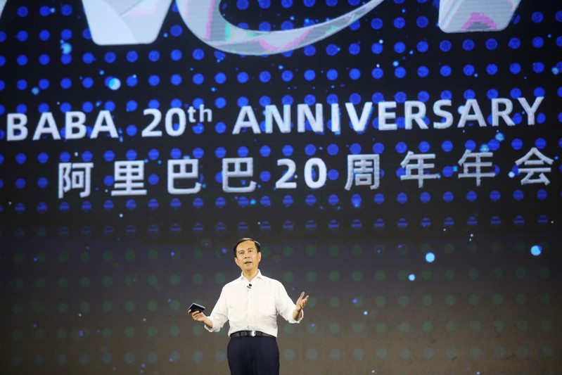 Alibaba's CEO Daniel Zhang attends the company's 20th anniversary party at a stadium in Hangzhou