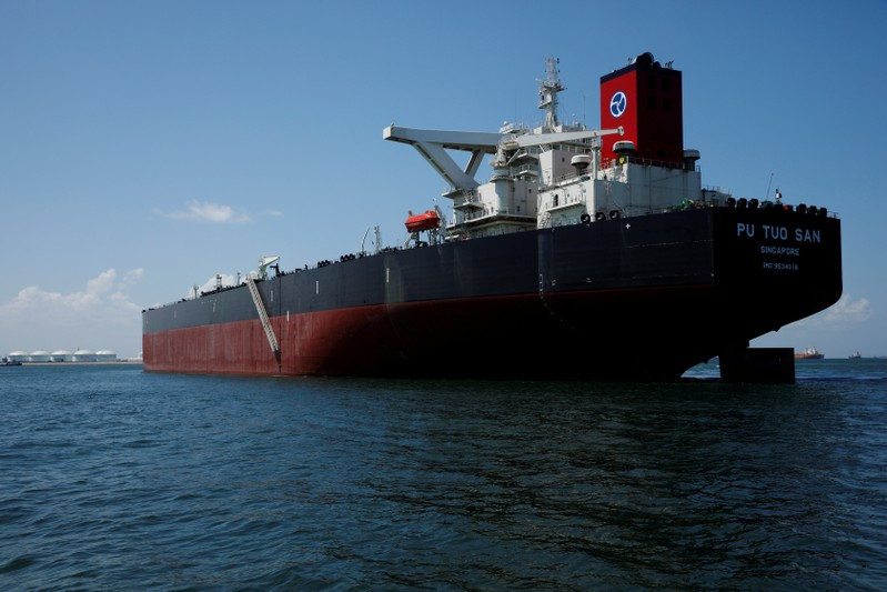 FILE PHOTO: A view a  VLCC supertanker in the waters off Jurong Island in Singapore