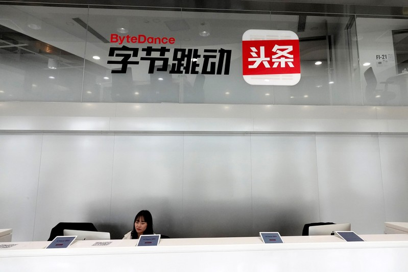 Signs of Bytedance and its news aggregator app Jinri Toutiao are pictured at its office in Beijing