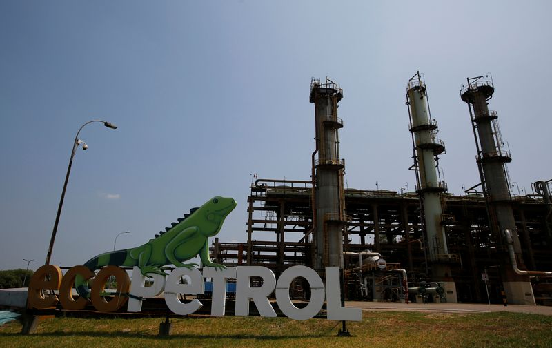 FILE PHOTO:  View of the oil refinery Ecopetrol in Barrancabermeja