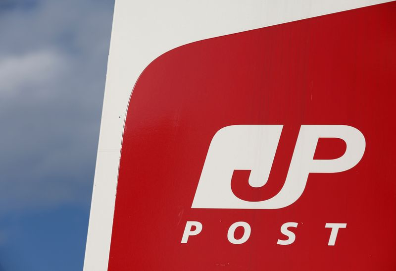 Japan Post's logo is seen at its headquarters in Tokyo