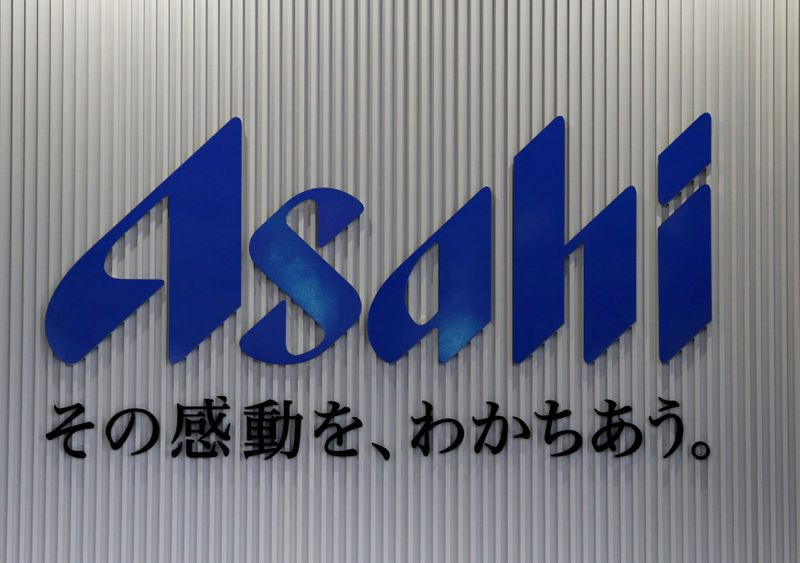 FILE PHOTO: The logo of the Asahi Breweries