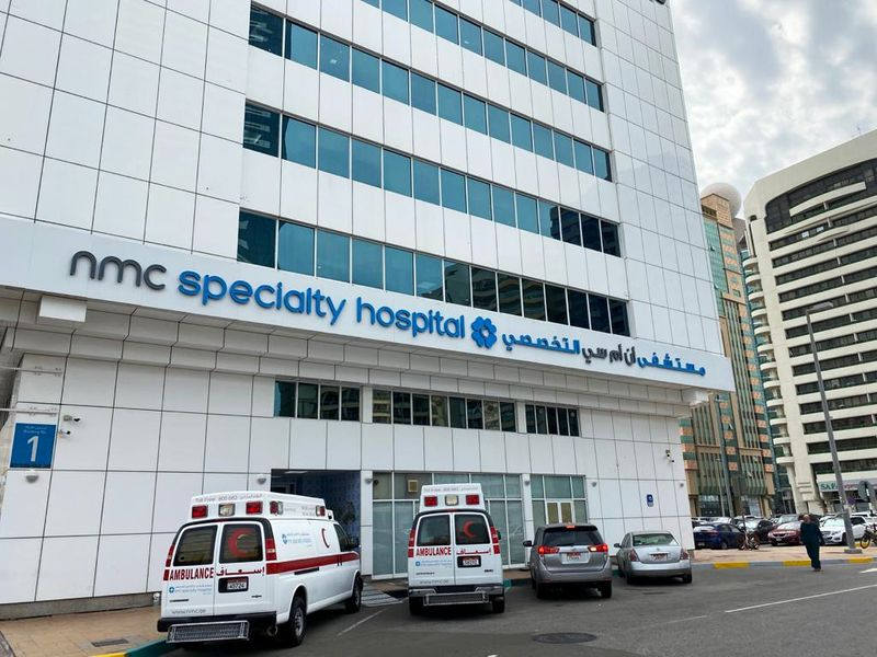 FILE PHOTO: General view of NMC specialty hospital in Abu Dhabi, United Arab Emirates