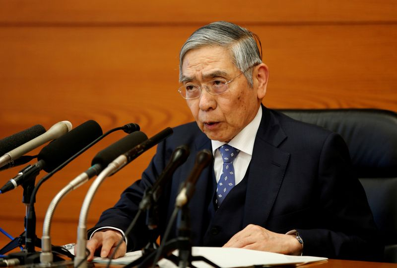 Japan's central bank vows to ensure stability, jointly combat excess market volatility