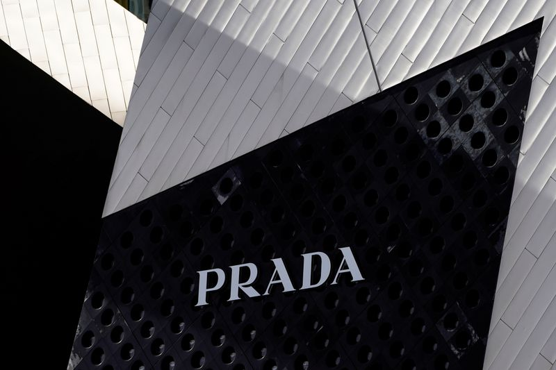 FILE PHOTO: The Prada store is shown in Las Vegas, Nevada