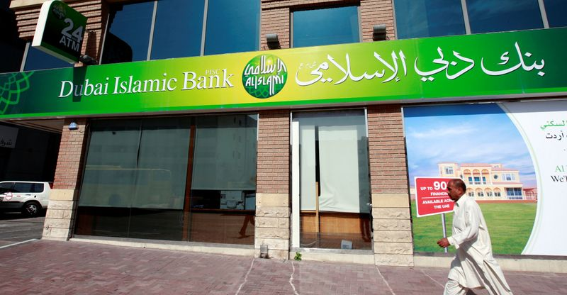 NMC Health releases statement regarding Abu Dhabi Commercial Bank