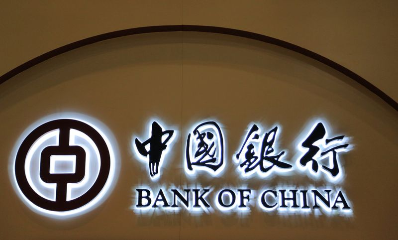 A Bank of China logo is seen at the SIBOS banking and financial conference in Toronto