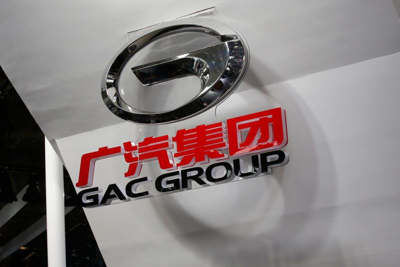 The logo of Guangzhou Automobile Group is pictured at its booth during the Auto China 2016 auto show in Beijing