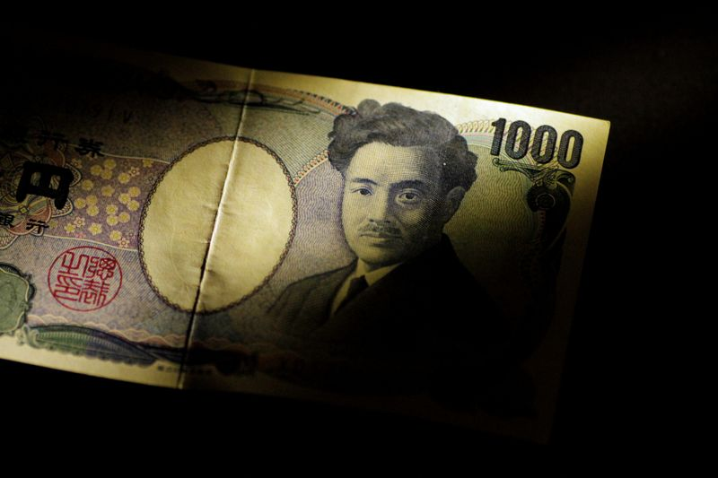 Illustration photo of a Japan Yen note