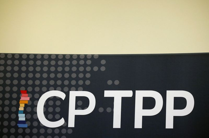 The logo of TPP trade deal, is seen inside at the Ministry of Foreign Affairs in Santiago