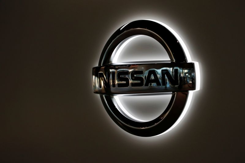 FILE PHOTO: Nissan Motor's logo is pictured at its headquarters in Yokohama