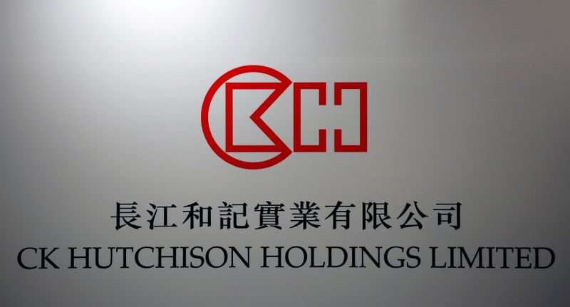 FILE PHOTO: The company logo of CK Hutchison Holdings is displayed at a news conference in Hong Kong