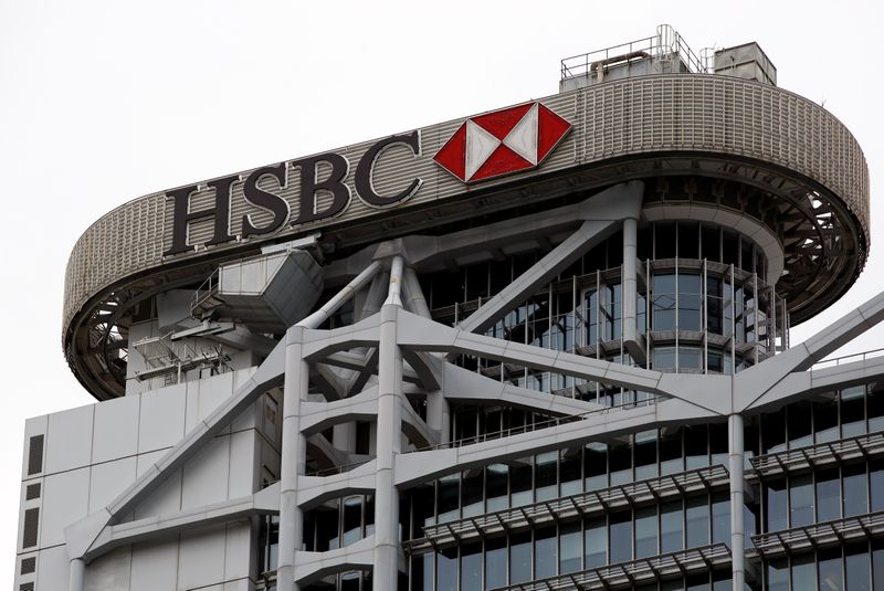 HSBC Launches Natural Capital Joint Venture