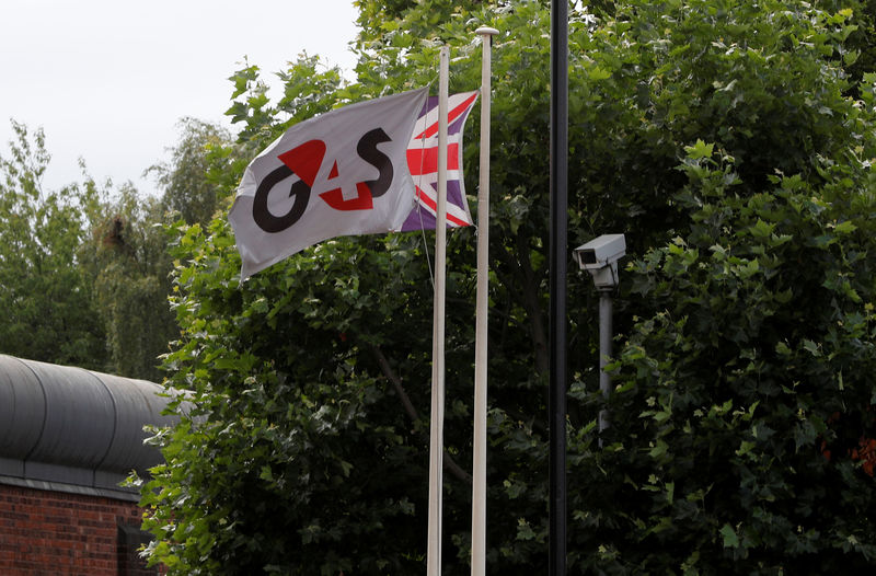 Flags fly outside HMP Birmingham after the British government took over its running from G4S, in Birmingham