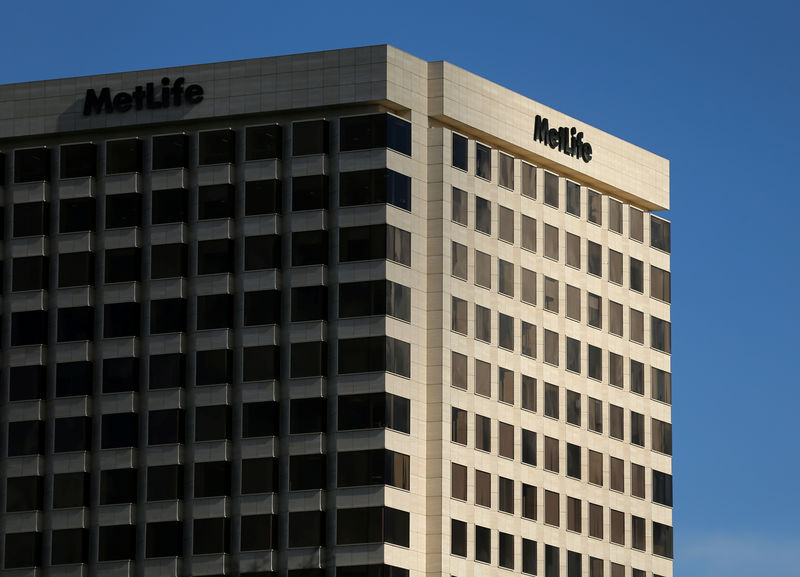 A MetLife Inc  building is shown in Irvine, California