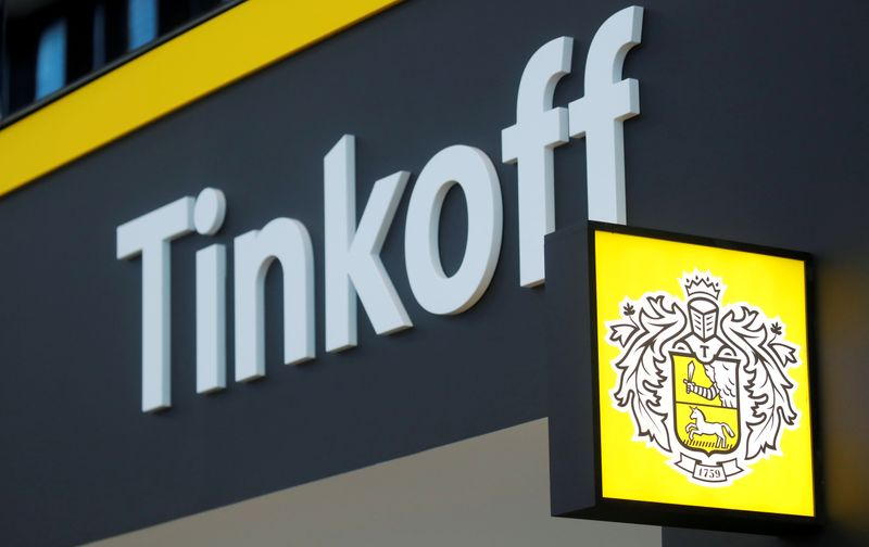 FILE PHOTO: The logo of Tinkoff Bank