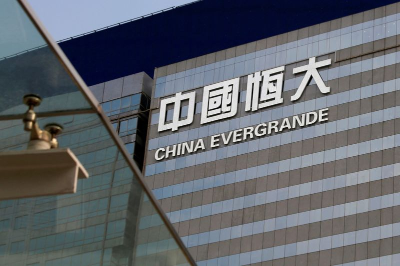 FILE PHOTO: FILE PHOTO:An exterior view of China Evergrande Centre in Hong Kong