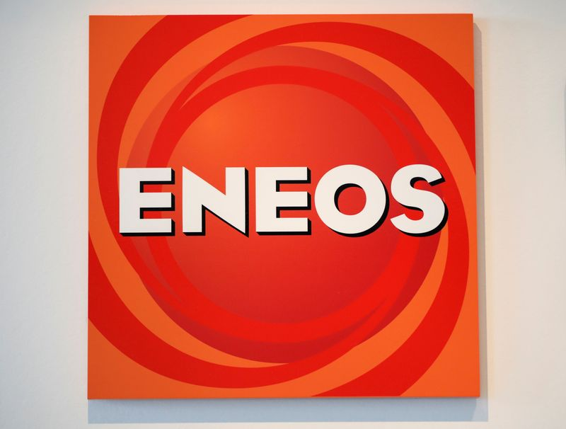 The logo of Eneos Holdings and Eneos Corporation is displayed at the company headquarters in Tokyo