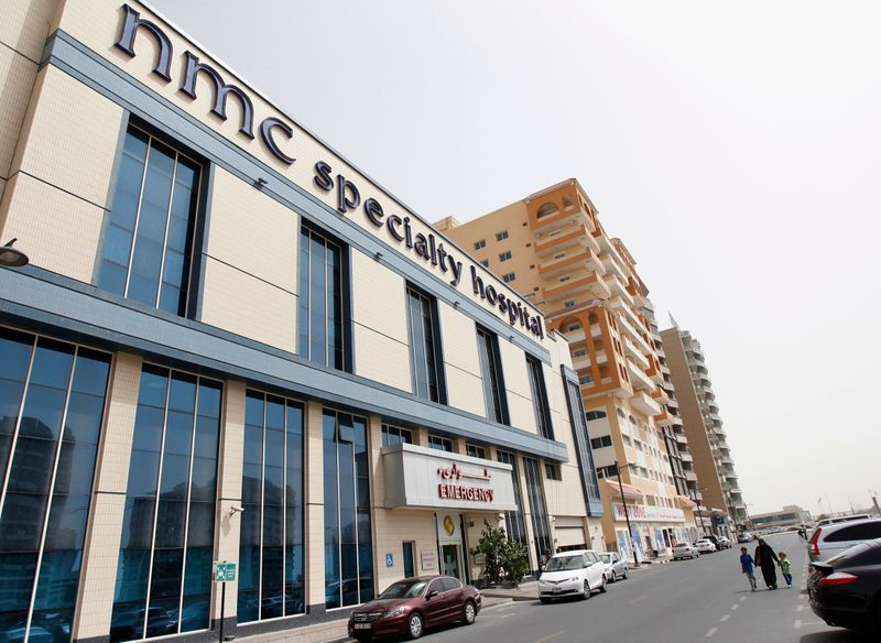 FILE PHOTO: NMC Specialty Hospital, part of NMC Healthcare group which listed in London Stock Exchange, is seen in Al Nahda area of Dubai