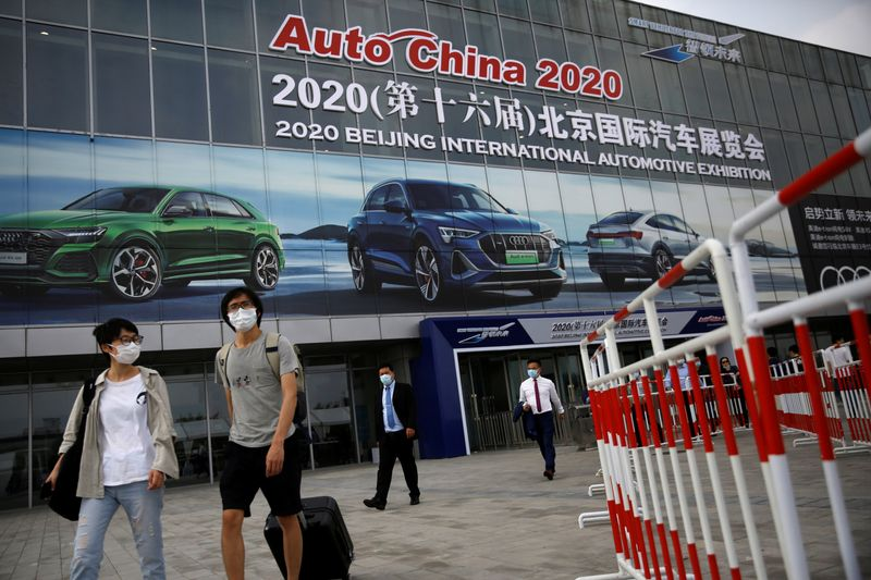 Beijing International Automotive Exhibition, or Auto China show