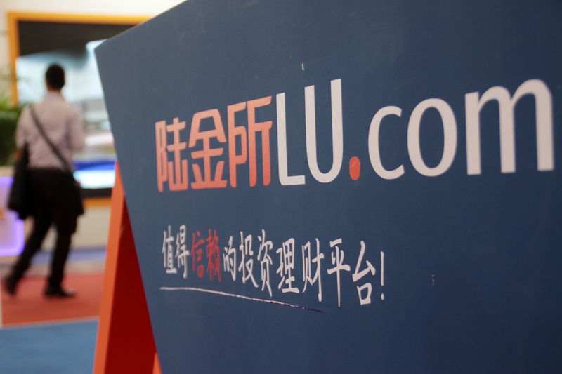 FILE PHOTO: A sign of wealth management platform Lufax is seen during an expo in Beijing