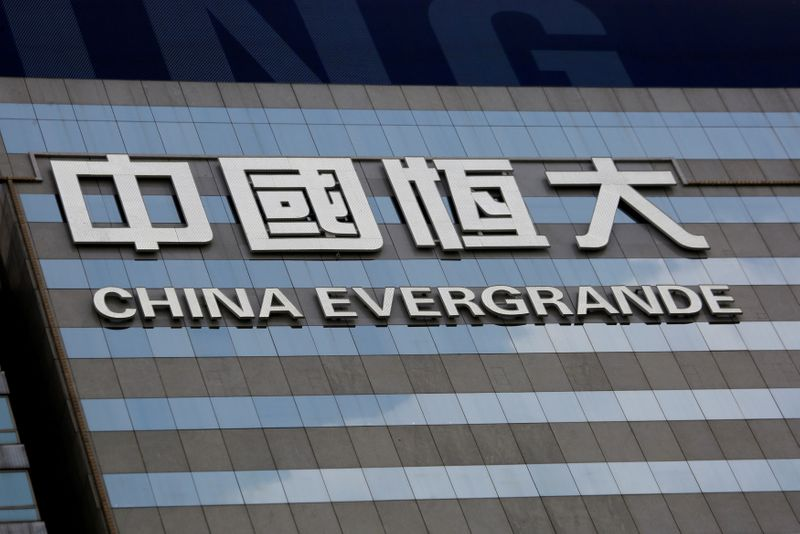 FILE PHOTO: The logo of China Evergrande Group is seen in an exterior view of the China Evergrande Centre in Hong Kong