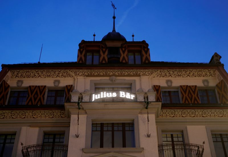 The sign for Swiss bank Julius Baer is seen at a branch office in Luzern
