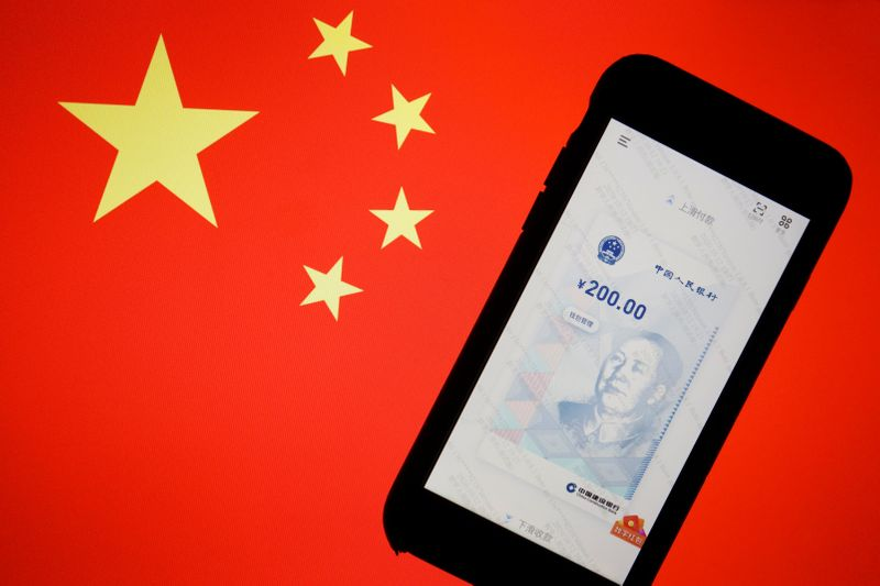 Illustration picture of the app for China's digital currency