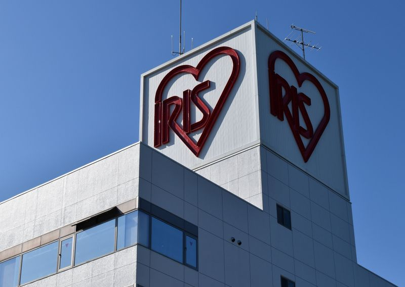 The logo of Iris Ohyama, a household goods and electronics maker, is seen at the company's office in Kakuda, Japan