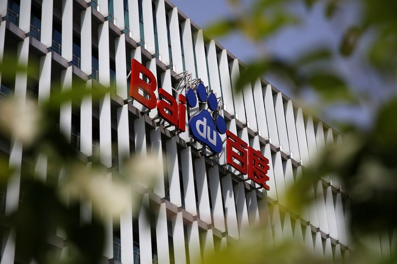 Logo of Baidu is seen at the company's headquarters in Beijing