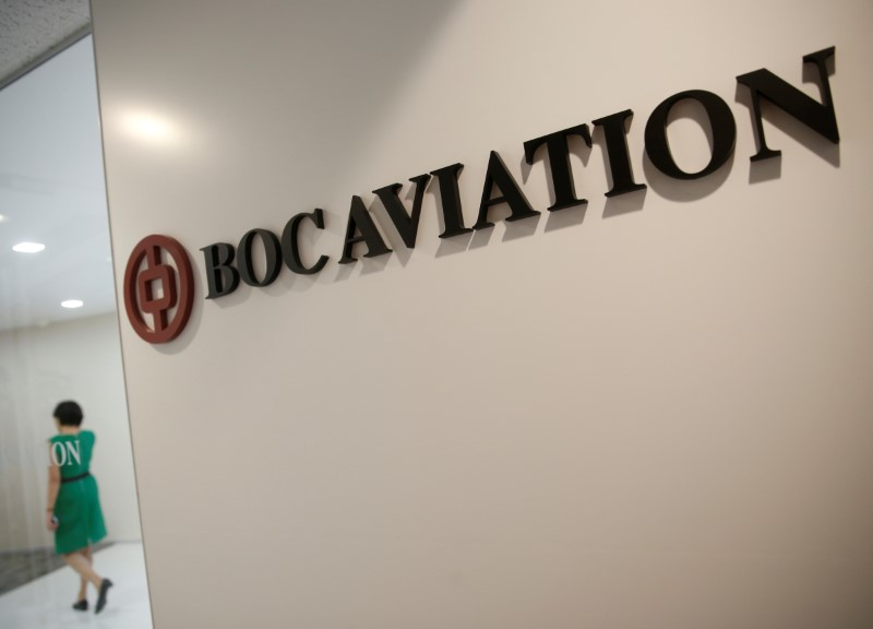 FILE PHOTO: A BoC Aviation signage at their office in Singapore