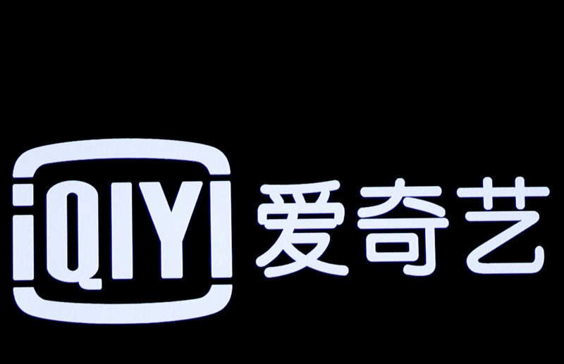 FILE PHOTO: iQiyi Inc., logo is displayed on screen during company's IPO at Nasdaq Market Site in New York