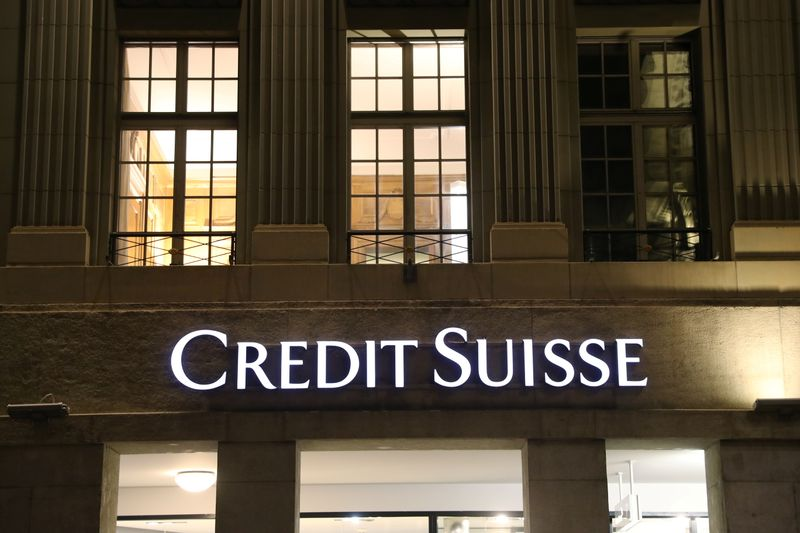 The logo of Swiss bank Credit Suisse is seen in Bern