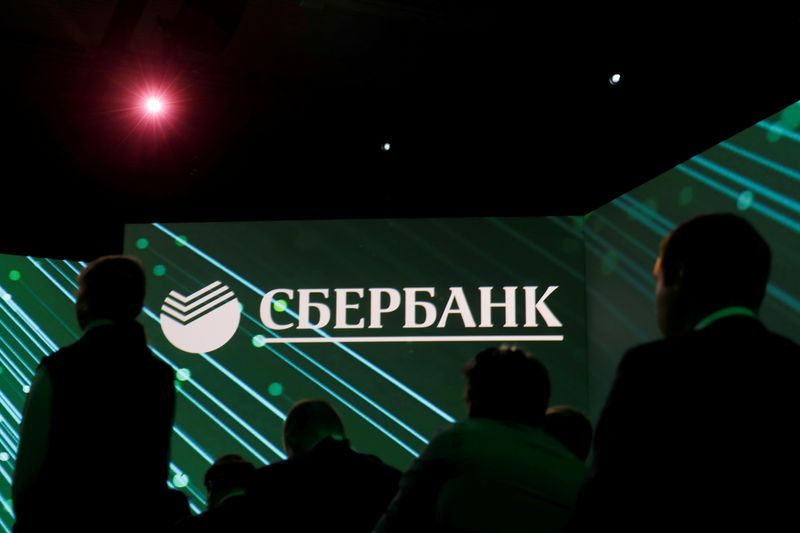 FILE PHOTO: St. Petersburg International Economic Forum