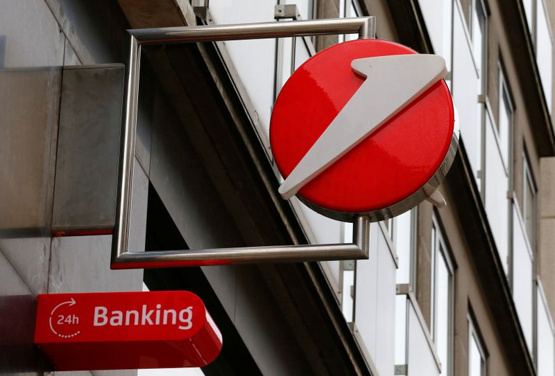 FILE PHOTO: The logo of Italian bank Unicredit bank is seen in Vienna