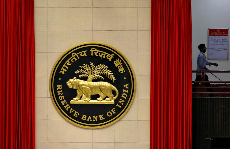 RBI may not cut rates on inflation concerns, Next MPC review