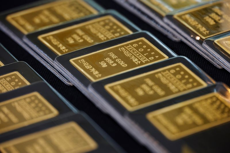 Gold bars are pictured on display at Korea Gold Exchange in Seoul