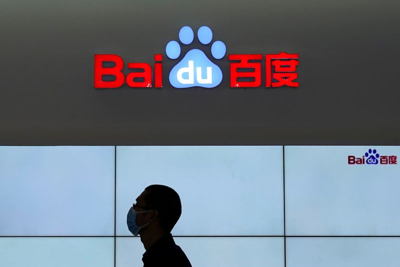 Baidu looks to raise US$3 bil in Hong Kong listing