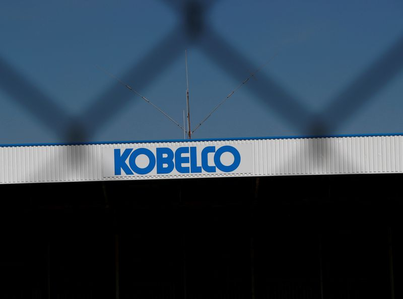 Kobe Steel's logo is seen through a fence at a facility of Kakogawa Works in Kakogawa