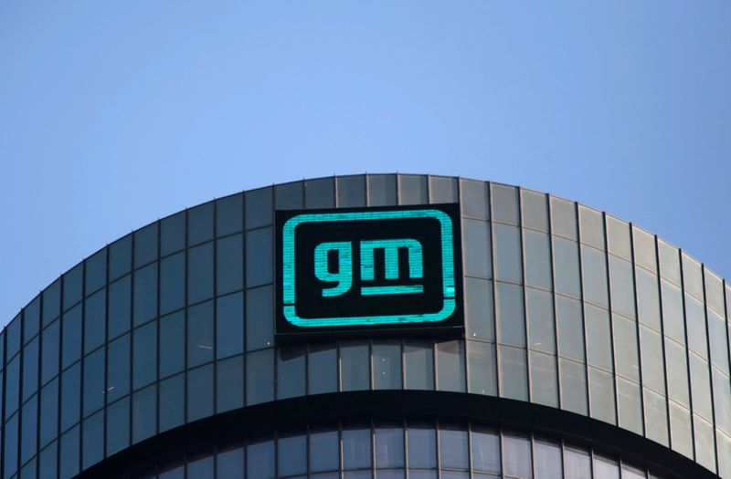 FILE PHOTO: Logo of GM atop the company headquarters