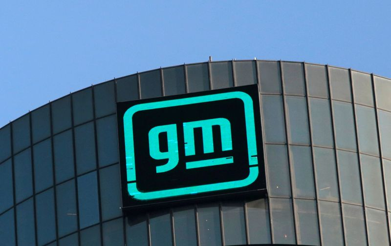 FILE PHOTO: Logo of General Motors atop the company headquarters