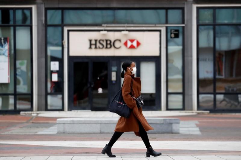 MY MONEY GROUP (CERBERUS) VA REPRENDRE À HSBC SA BANQUE DE DÉTAIL EN FRANCE