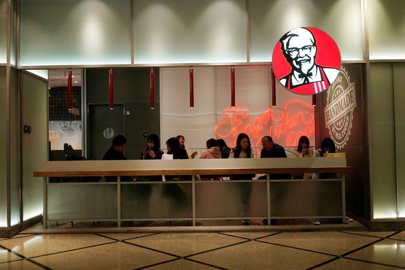 A KFC restaurant is seen in Shanghai