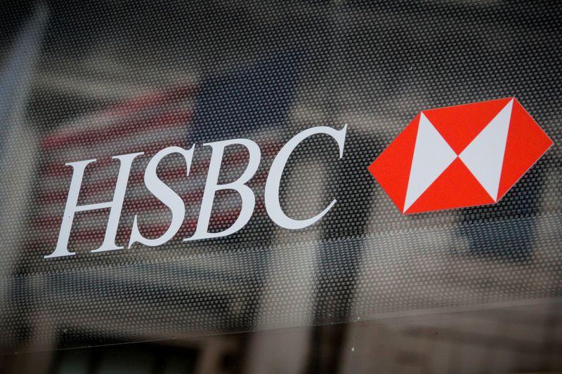 HSBC bat les attentes avec un bénéfice avant impôts en hausse de 74% au troisième trimestre